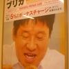 「吉野家」(名護バイパス店)  の「牛チゲ鍋単品(並)」 590−100円(テイクアウトキャンペーン) #LocalGuides