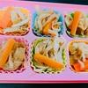 【作ろう冷凍食品】切り干し大根【弁当作りが楽になる!】