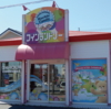 REPORT:子ども連れのママの来店、大幅アップ。そのワケは? リニューアルで50万円→75万円 売上1.5倍に