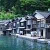 日本のヴェネチア!? 伊根町の舟屋の美しさをご紹介します