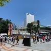 集客再開となった大相撲7月場所初日へ行ってきました #大相撲 #sumo