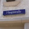 旅の羅針盤:ハイデルベルクのハウプト通り(hauptstraße)は、ハイデルベルクで一番賑やかな場所!!(2017年3月更新)