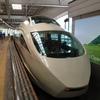 関東ITソフトウェア健保のトスラブ箱根ビオーレを足場に箱根観光をしてきました。⑤