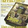 The EFFECTOR BOOK Vol.6