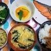 焼き魚が食べたい時に足りない栄養素について。