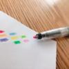 ミニマリストなら1本で8色使えるペン【Multi8】使いやすいよ。