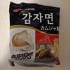 【韓国インスタントラーメン】じゃがいも麺のカムジャミョンを食べてみた!【日韓食べ比べ】