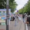 日本大通りのハワイアンイベントワンラブアロハやってましたよ(イベント)日本大通り駅周辺イベント情報口コミ評判