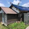 太郎坊宮前にある怪しい小屋「LSD」を再び音楽スタジオとして改装運営します〜