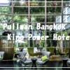 大雨でも快適に過ごせるバンコクのホテル