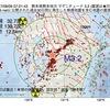 2017年09月09日 07時21分 熊本県熊本地方でM3.2の地震