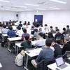 東海地区10施設が実績報告!「第1回中部HAL研究会」が開催されました