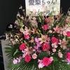 蛭田愛梨 生誕イベント「小悪魔あいりちゃん13さいになるんだって!〜spring halation〜」@南青山For you Studio