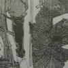 大竹政直の絵にのこるキツネと火焔宝珠