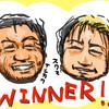 12・12 全日本プロレス後楽園ホール大会。諏訪魔&石川組大優勝!ヨシタツ大ブレイク!