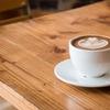 「自宅でコーヒー」を断捨離して、運動習慣を身につける