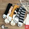 猫のソックス【カラフルな店】No.017