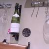 ノースマン ❄︎ 肉とワインのお店