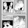 メジャーcp 大光or光大 ゴロトシ 腐向け