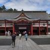 【長命水】日本一周で行った氣比神宮を更に紹介する【厄払い】