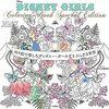 DISNEY GIRLS Coloring Book Special Edition ~ぬり絵で楽しむディズニー・ガールズとふしぎな世界