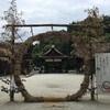京都の6月の風物詩、「茅の輪くぐり」をご存じですか?【上賀茂神社の夏越の祓(なごしのはらえ)】