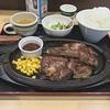 名古屋グルメマップ ステーキダイニング デンバープレミアム