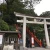 織姫神社にお参りしてきました!