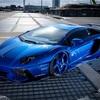 Lamborghini Aventador AZR Edition