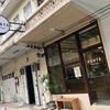 ワット・ポー近くにあるカフェPorts coffee@旧市街・リバーサイド