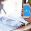 Twitterのハッシュタグを追ってみると人付き合いの幅が広がります。
