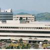 鳥取大学 2022年度 入試要項
