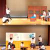 第32回茨城県高等学校演劇祭 地区大会