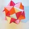 折り紙のくす玉、30枚