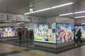 新宿駅アルプス広場でシンデレラさんたちに会ってきた