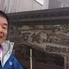 雨が降る中で登った石鎚山はキツかったけど楽しかったぁ。