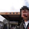 焼津市/静岡県(焼津駅)  2011/2/26(SAT)