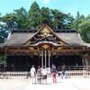 大崎八幡宮参拝、仙台で唯一の国宝