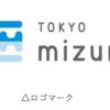 #292更新 開業は6月18日に決定 「東京ミズマチ」と「すみだリバーウォーク」