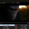 いきなり予告編がドーーンと流れる映画公式サイトにはどれだけの需要があるのか
