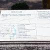 姫路城十景(3):「城見台公園」