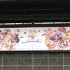 【シンデレラ6th】「MERRY-GO-ROUNDOME!!!」感想