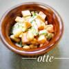 【美肌効果】茹でて和えるだけの2ステップ。大豆のサラダ~マヨポン和え~