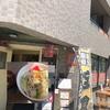 札幌市・中央区・西18丁目エリアでオススメの食堂「「お酒と食事のお店・大通食堂」!!~夜は、「ほろ酔いセット 」!!ここでしか味わえない面白いランチメニューもオススメ!~