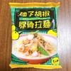 カルディオリジナル 柚子胡椒の香り、しっかりピリッと辛い豚骨ラーメン