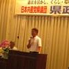 塩尻での県政報告会にお越しいただきありがとうございました