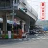 阪急京都線 西山天王山駅 建設中