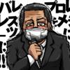 プロレスリング・ノア&DDTプロレスリング合併!「株式会社CyberFight」設立!大家健吠える!