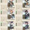 Extra Operation:鎮守府近海航路(1-6)由良改二入り
