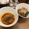 坦々麺 ほおずき@中野のつけ坦々麺